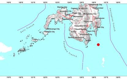 Magnitude 5.3 quake jolts DavOcc
